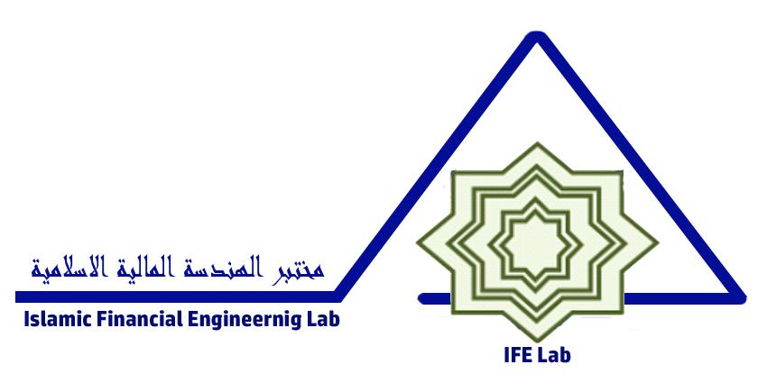 Islamic Financial Engineering Laboratory